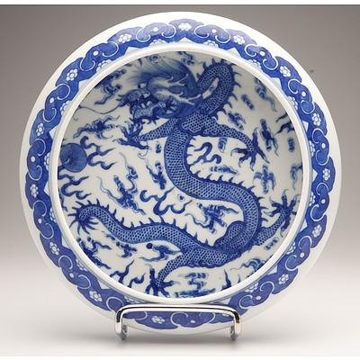 Chinese Blue and White Dragon Brush Washer, Apocryphal Kangxi Mark, 20th Century