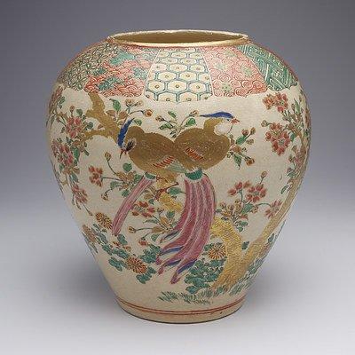 Japanese Satsuma Vase, Early 20th Century