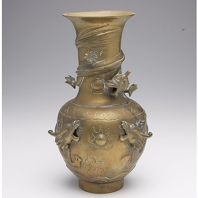 Straits Cast Brass Dragon Vase, Late 19th Century
