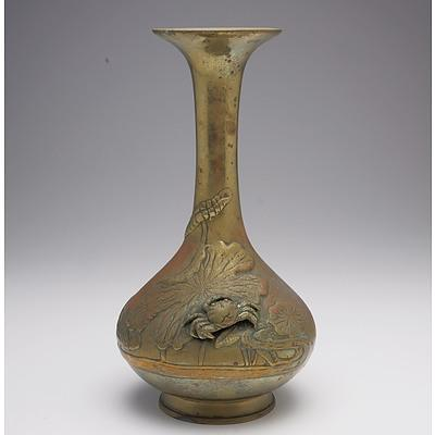 Japanese Cast Brass Vase with Crab, Meiji Period 1868-1912