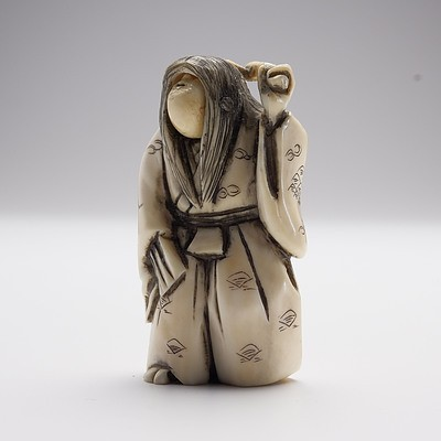 Small Japanese Carved Ivory Okimono Early to Mid 20th Century