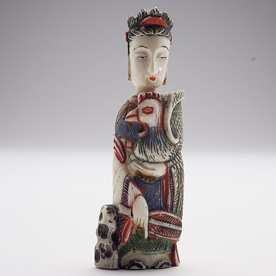Chinese Carved and Stained Ivory Snuff Bottle Mid 20th Century