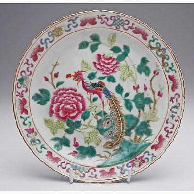 Straits Chinese Nyonya Peranakan Famille Rose Plate, Late 19th Century