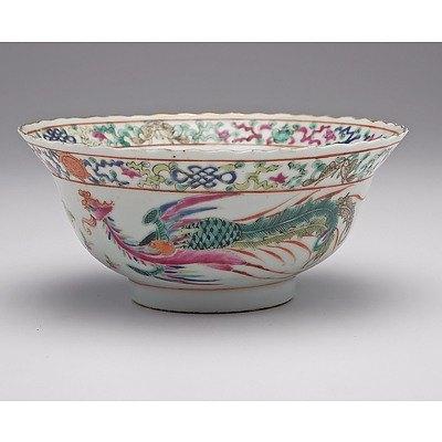 Straits Chinese Nyonya Peranakan Famille Rose Bowl, Late 19th Century