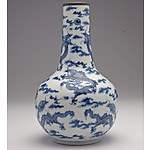 Chinese 'Blue de Hue' Dragon Vase for the Vietnamese Market, Late 19th Century