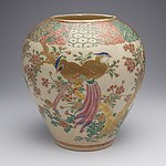 Japanese Satsuma Vase, Early 20th Century