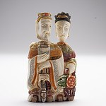 Small Chinese Carved and Stained Ivory Snuff Bottle Mid 20th Century