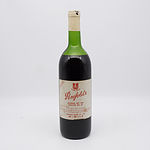 Penfolds Vintage 1969 Kalimna Dry Red Shiraz Bin 28 750mL