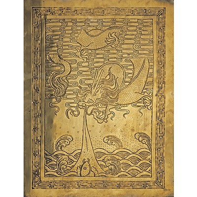 Straits Chinese Engraved Brass Plaque With Dragon Motif