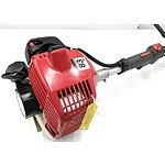 Maruyama AHT2600DL-RS 25.4cc Extended Hedge Trimmer - Brand New - RRP $699