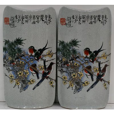Oriental Themed Vases - Lot of Two