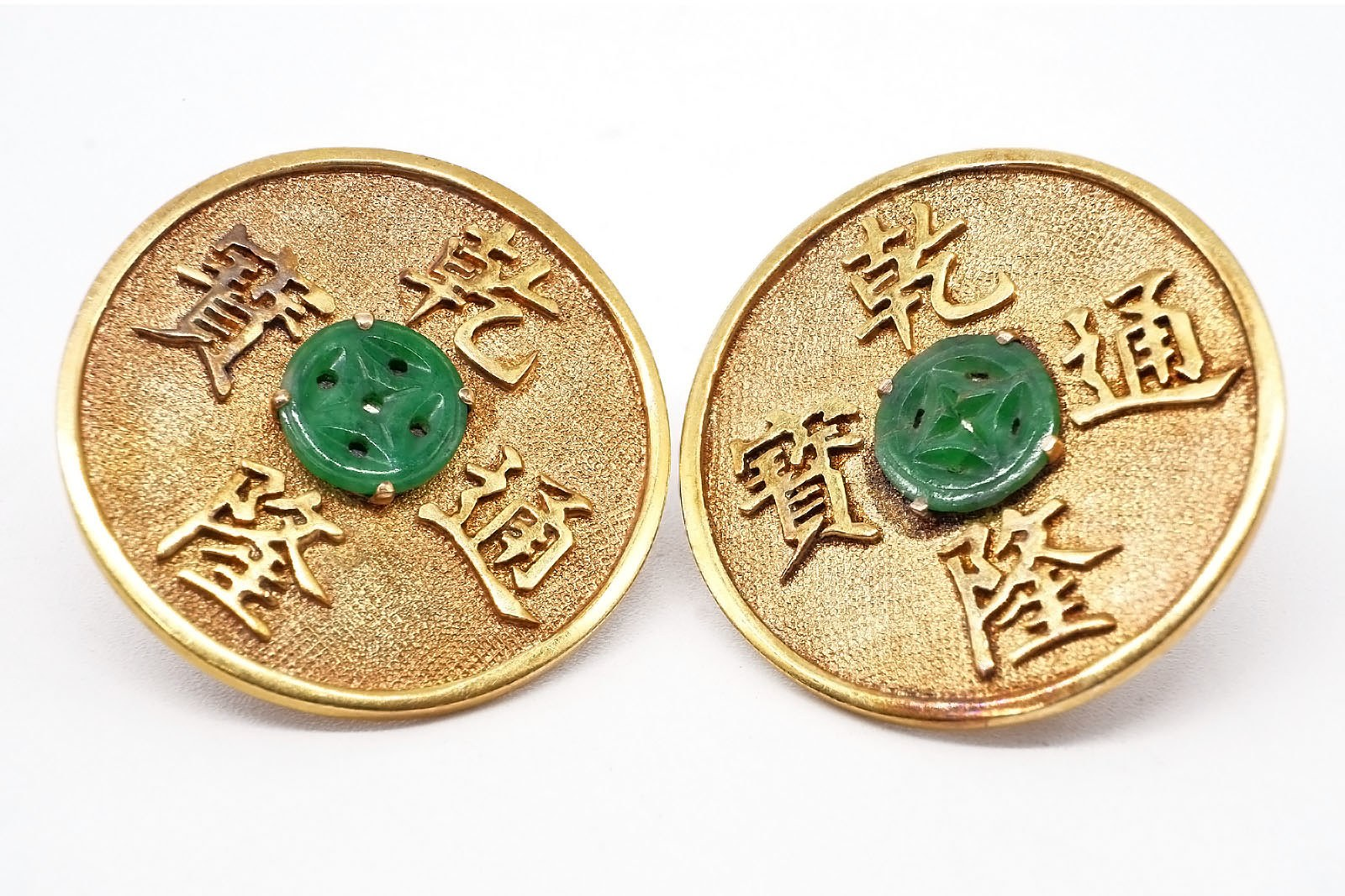 'Pair of Chinese 14ct Yellow Gold and Apple Green Jadeite Earrings'