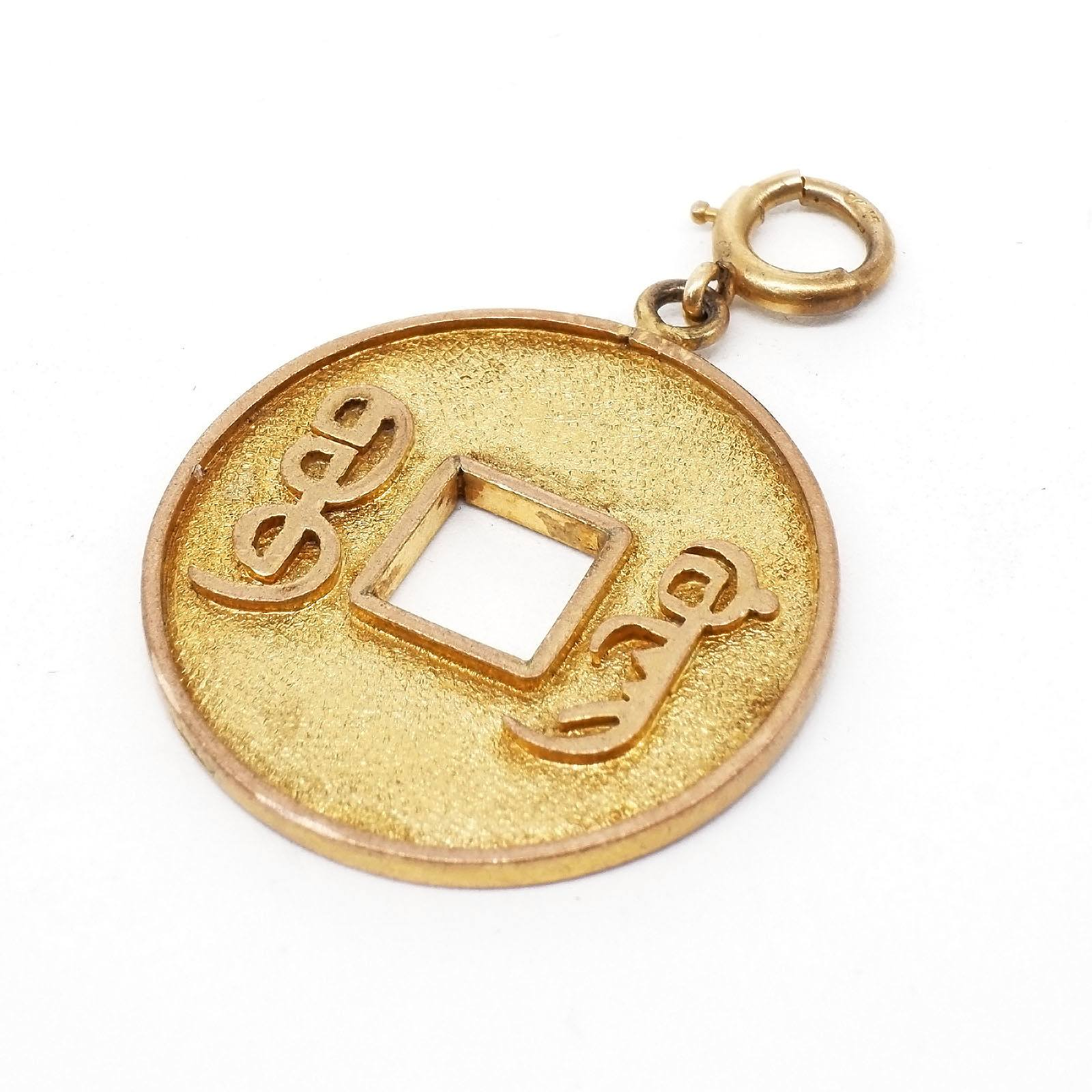 'Chinese 14ct Yellow Gold Round Coin Pendant with Chinese Characters'