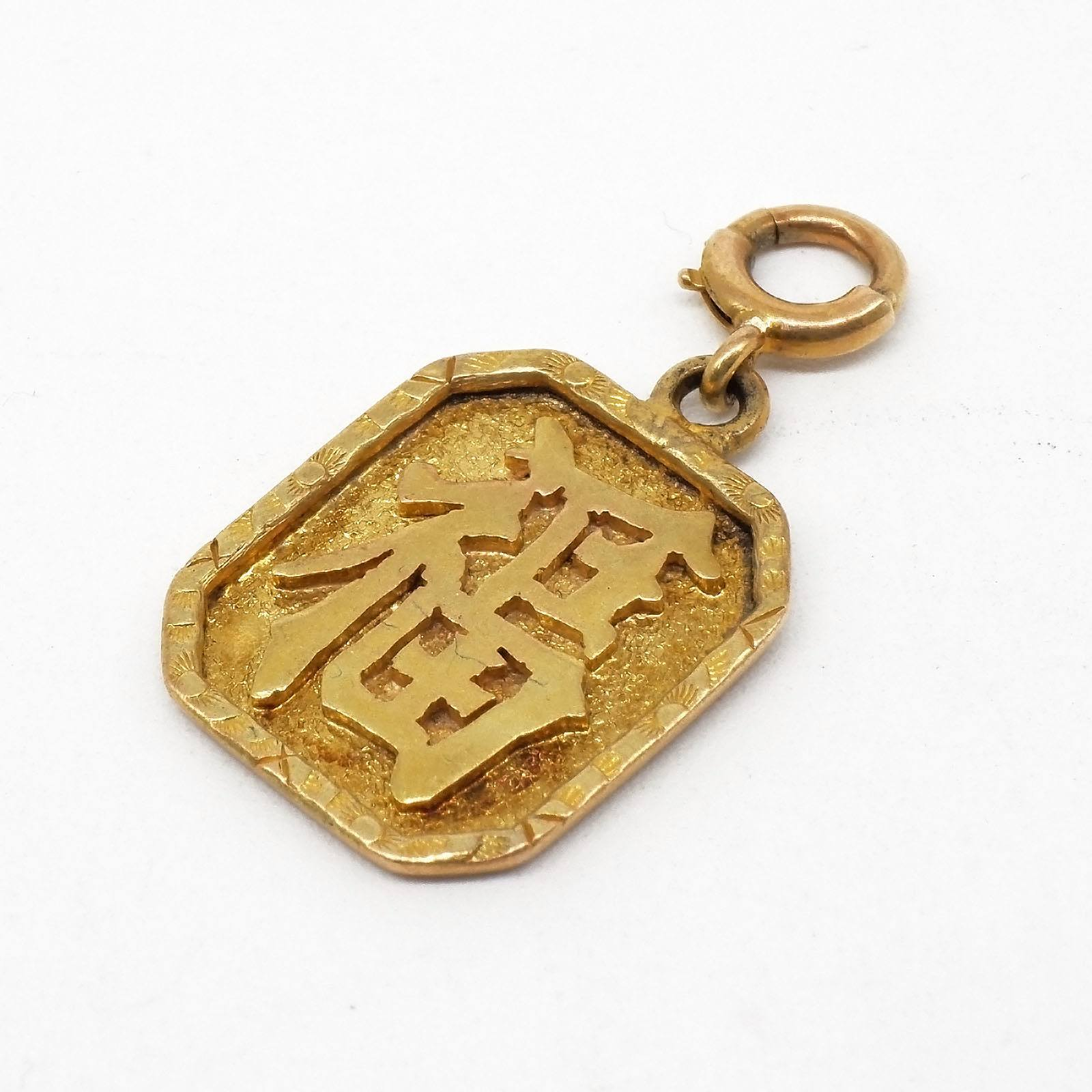 'Chinese 14ct Yellow Gold Hexagonal Shaped Pendant with Chinese Character'