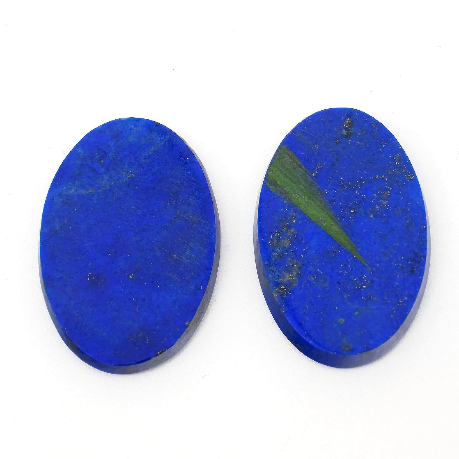 'Two Flat Cabochons of Lapis Lazuli 21mm by 15mm'