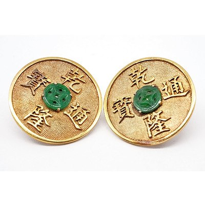 Pair of Chinese 14ct Yellow Gold and Apple Green Jadeite Earrings