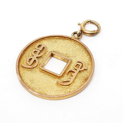 Chinese 14ct Yellow Gold Round Coin Pendant with Chinese Characters
