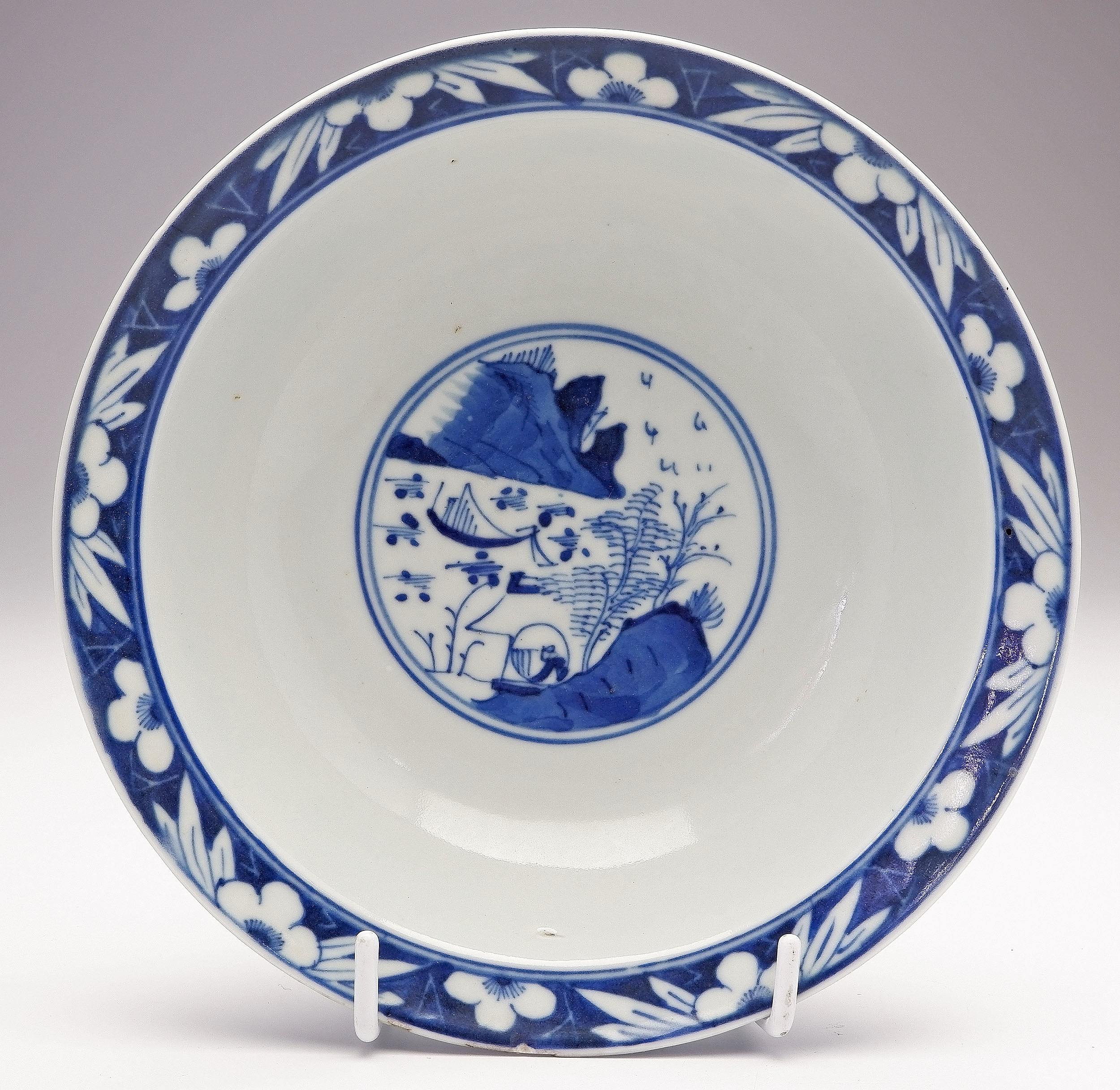 'Chinese Qing Dynasty Blue and White Three Sages Bowl, Daoguang Period 1821-1850'