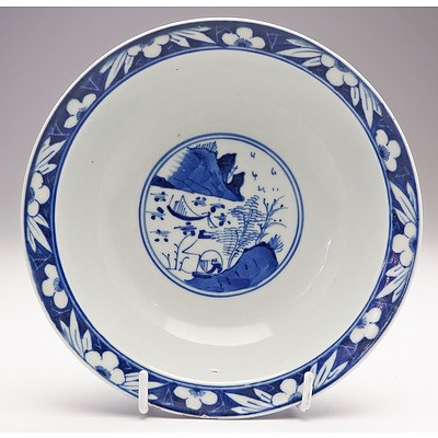 Chinese Qing Dynasty Blue and White 'Three Sages' Bowl, Daoguang Period 1821-1850