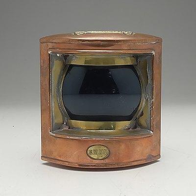 Vintage S.W.M.F Copper Ships Lantern