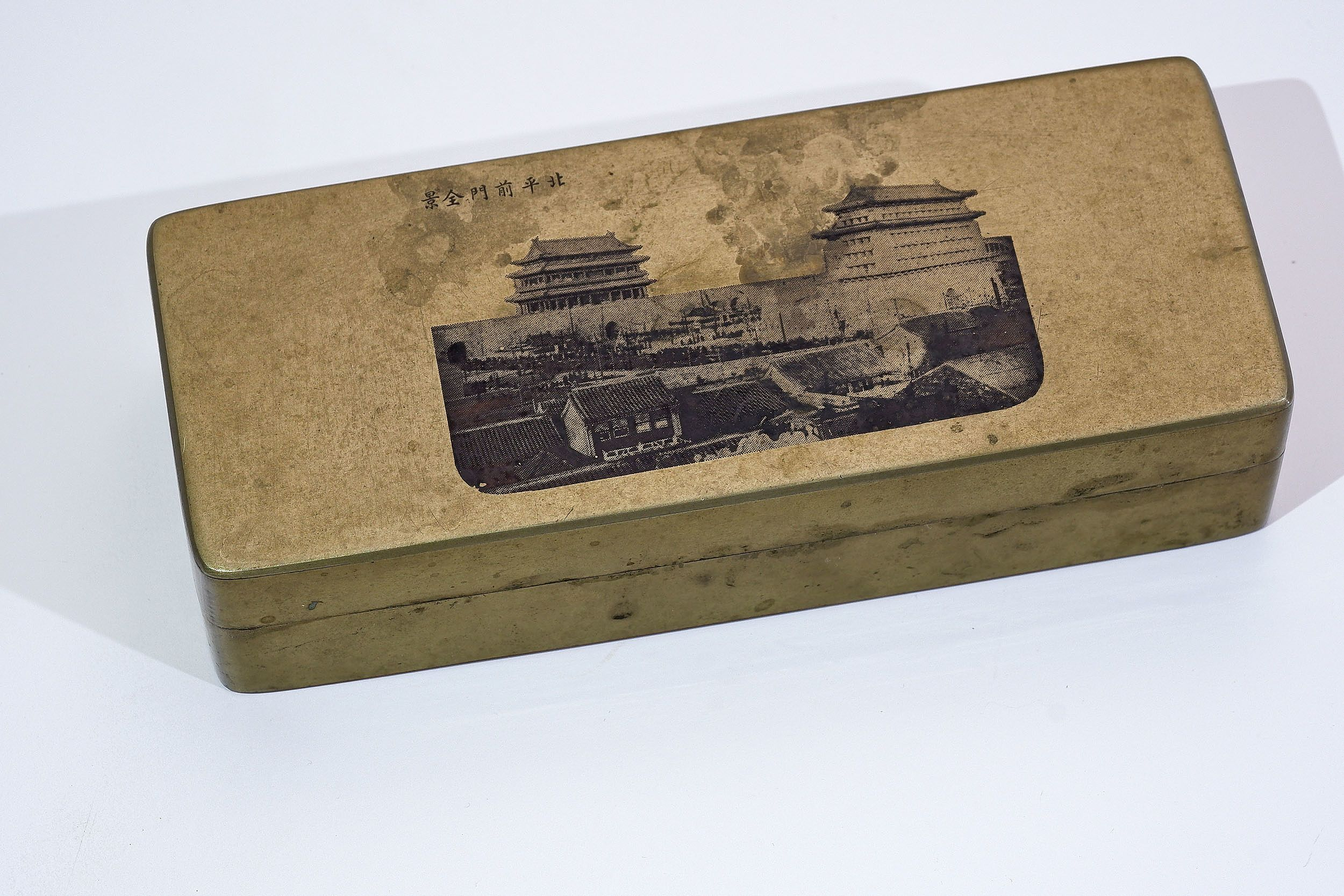 'Chinese Paktong Ink Box Engraved with The Forbidden City'