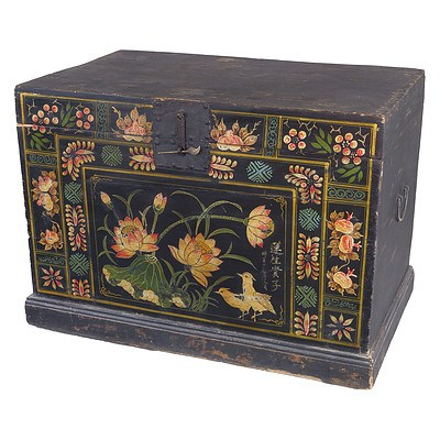 Asian Polychromed Painted and Metal Mounted Chest Decorated with Lotus and Birds, 20th Century