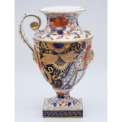 Early Crown Derby Imari Urn Circa 1806-1825