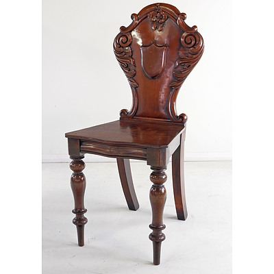 Nice Victorian Carved Mahogany Shield Back Hall Chair Circa 1880