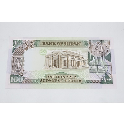 Bank of Sudan One Hundred Pound Banknote Uncirculated