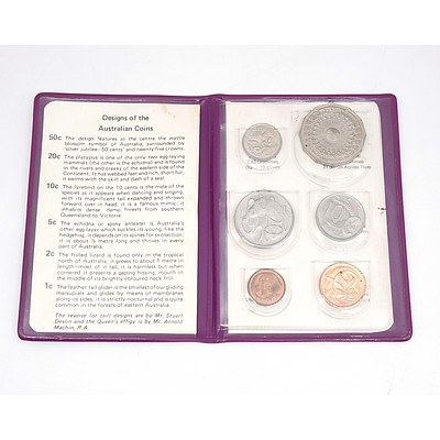 1977 Silver Jubilee Commemorative Uncirculated Mint Six Coin Set