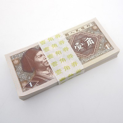 99 Chinese Consecutively Numbered One Yuan Banknotes, BI12687002-BI12687100