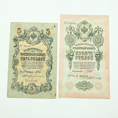 Russian 1909 10 Rubles and 5 Rubles Certificates