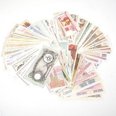 Large Group of Banknotes From Argentina, Croatia, Belarus, Czechoslovakia, Hungary, Latvia, Lithuania, Yugoslavia