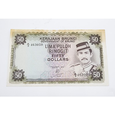 1973 Kerajaan Brunei Fifty Dollar Banknote