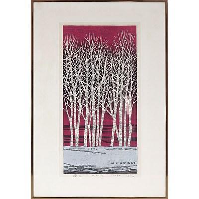 Fumio Fujita (Japanese 1933-) Woodblock Print, Edition 57/200