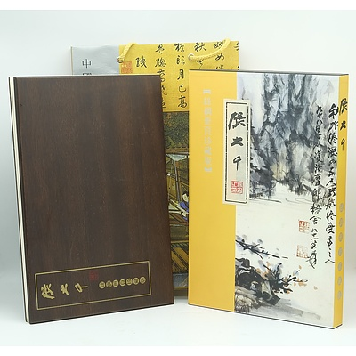 Chinese Folio Album of Silk Prints after Zhang Daqian