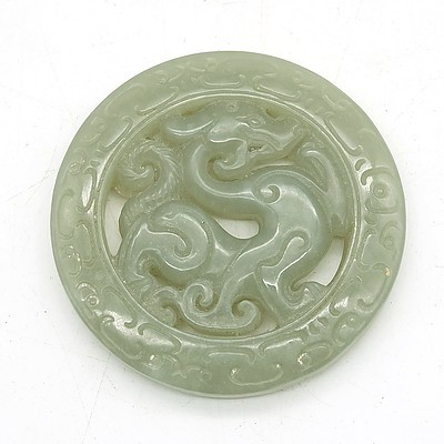 Carved Chinese Jade or Hardstone Pendant