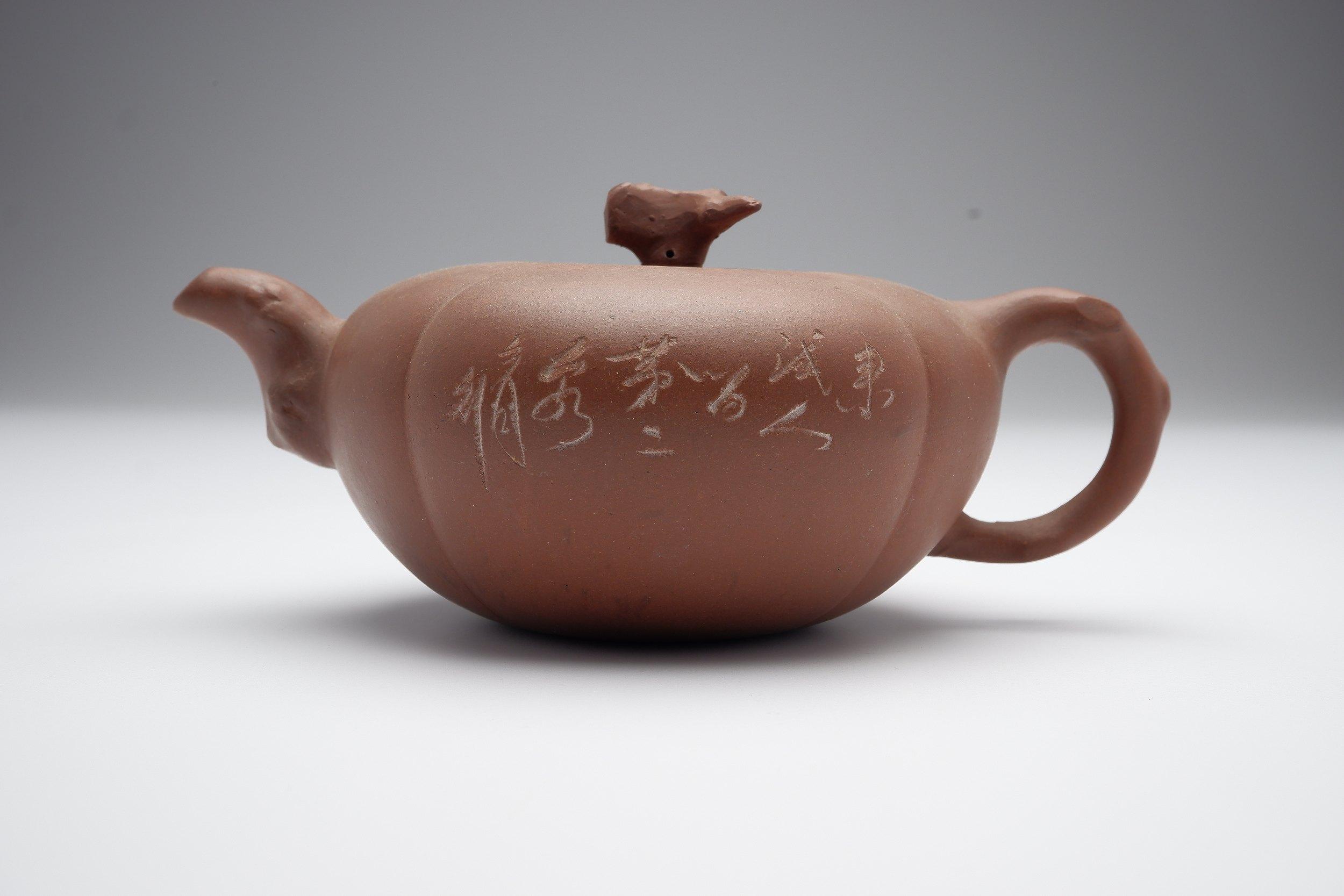 'Chinese Yixing Pottery Teapot'