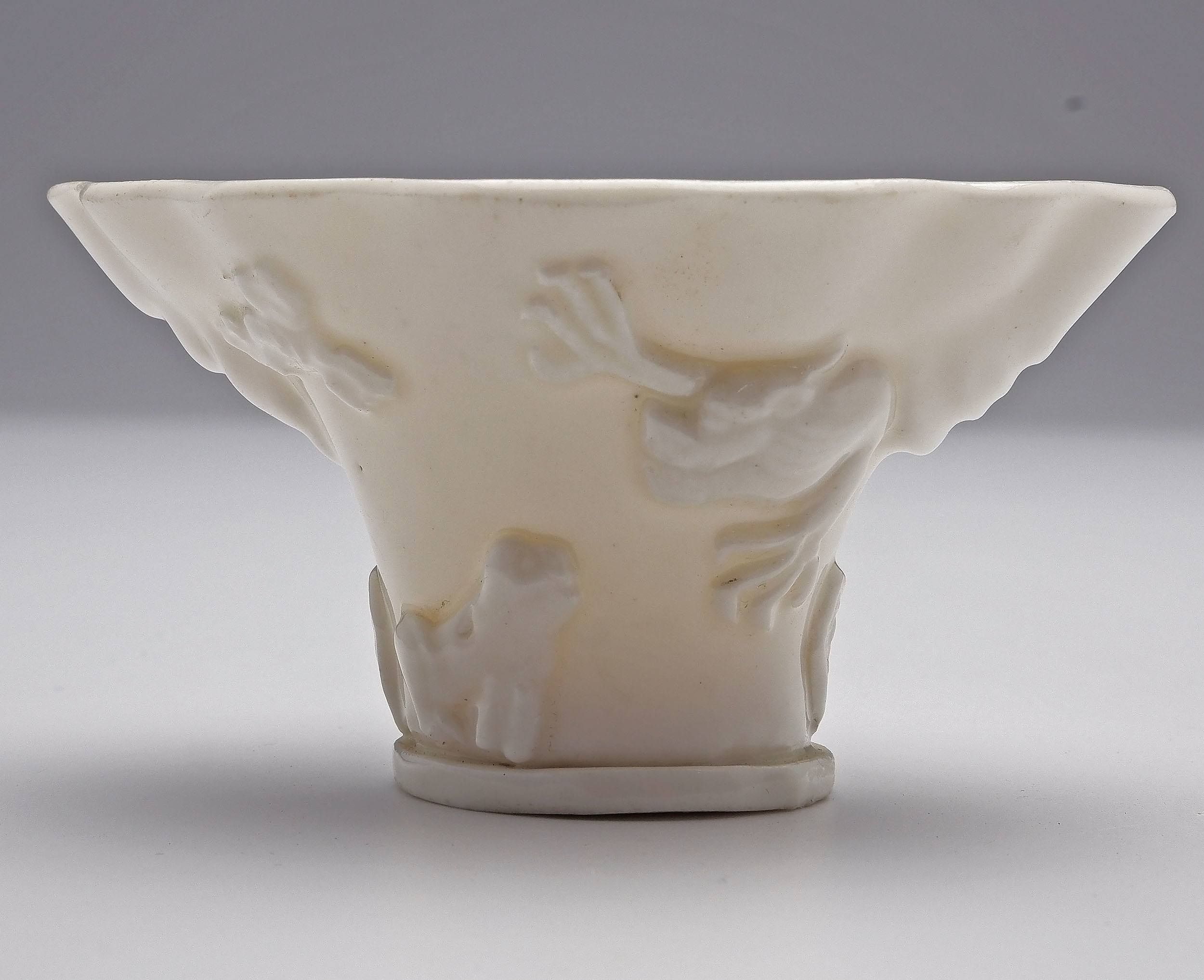 'Chinese Blanc de Chine Dehua Libation Cup, Qing Dynasty, Probably Kangxi Period'