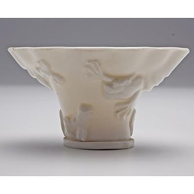 Chinese Blanc de Chine Dehua Libation Cup, Qing Dynasty, Probably Kangxi Period