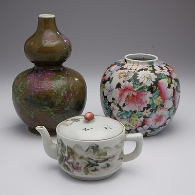 Chinese Republic Period Famille Rose Millefleur Pattern Jar, Chinese Republic Period Qianjiang Enamel Teapot, and an Early 20th C Japanese Gourd Vase