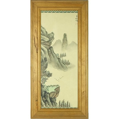 Chinese Landscape Painting, Ink and Colour on Silk