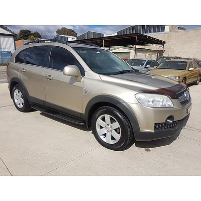12/2007 Holden Captiva CX (4x4) CG 4d Wagon Gold 2.0L