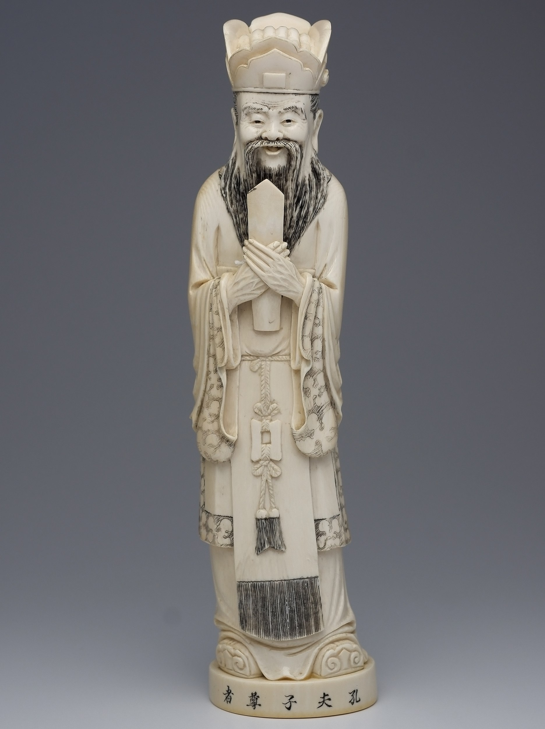'Fine Chinese Inscribed and Stained Ivory Figure of a Sage, Early to Mid 20th Century'
