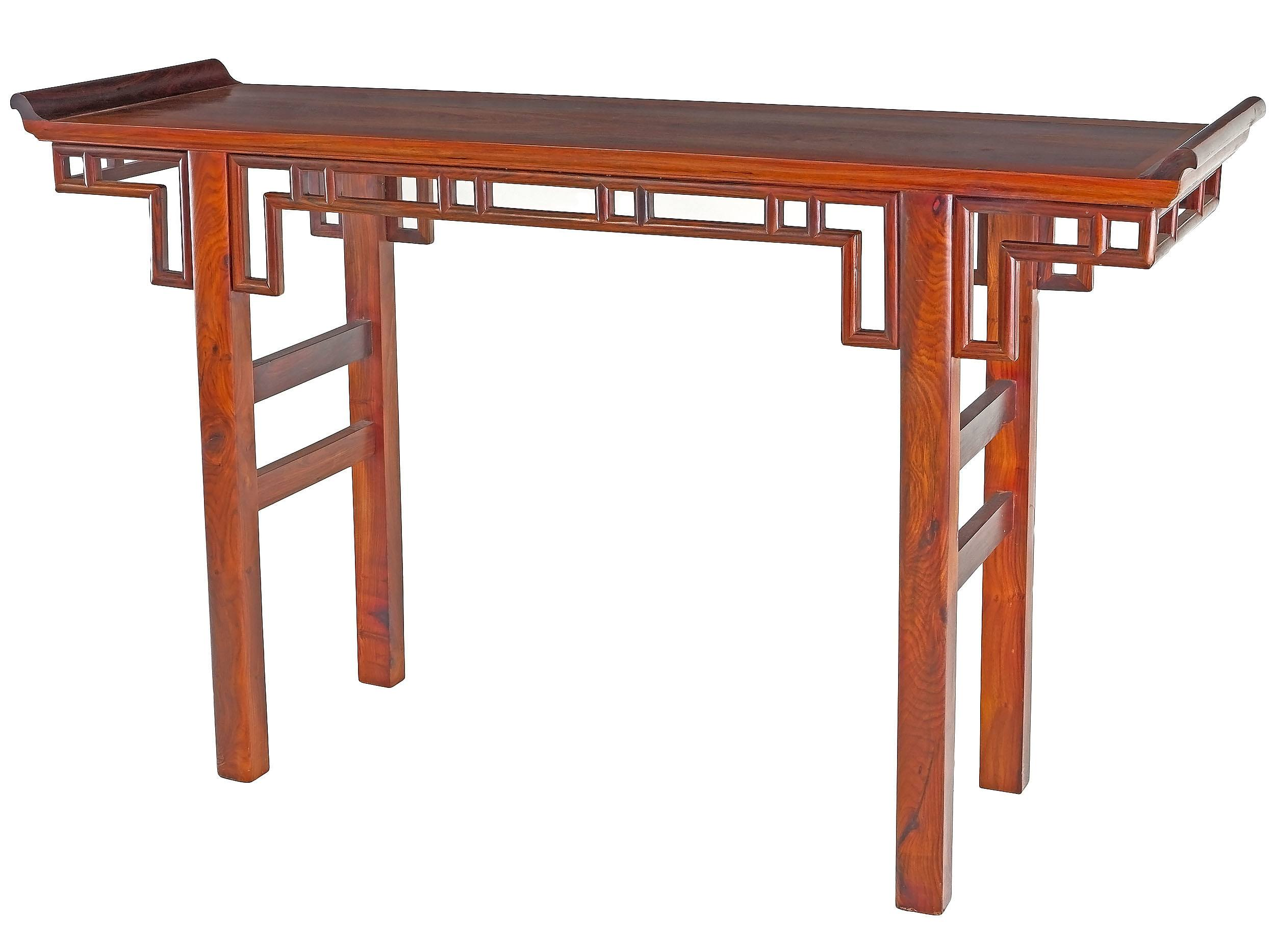 'Chinese Huanghuali Type Rosewood Altar Table with Exceptional Grain Figure, Mid to Late 20th Century'