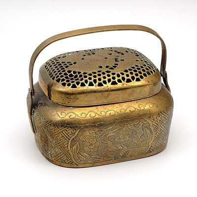 Chinese Engraved Brass Hand Warmer with Character Mark to Base, Early 20th Century