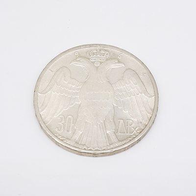 1964 Greece 30 Dranchmai 925 Silver