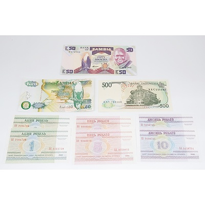 1988 Indonesian 500 Rupiah Banknote - Uncirculated, 6x Belarus Banknotes and 2x Zambia Banknotes