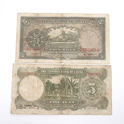 1936 and 1935 Chinese Five Yuan Banknotes