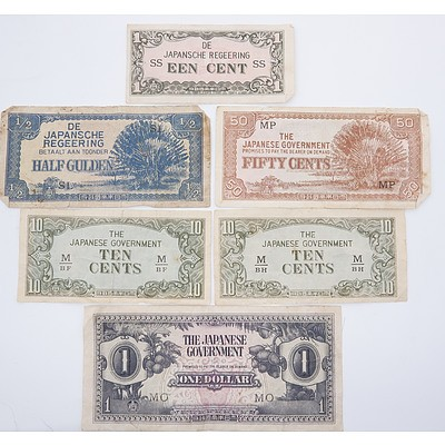 Six Japanese Occupation Currency Notes